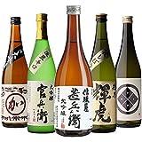 父の日 衝撃の50%OFF! 日本酒最高ランクの大吟醸720ml 5本セット 4合瓶 酒 日本酒 大吟醸 飲み比べ 長S