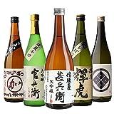 衝撃の50%OFF! 日本酒最高ランクの大吟醸720ml 5本セット 4合瓶 酒 日本酒 大吟醸 長S