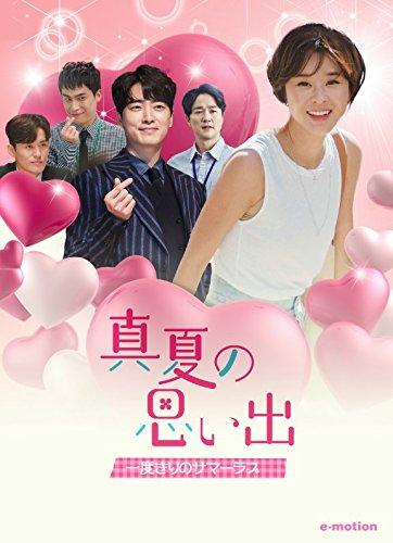 2018年6月発売予定一覧|韓国ドラマOST、DVD、Blu-ray