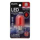 エルパボールmini LDT1R-G-E12-G104 [赤色]