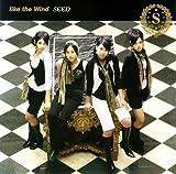 like the Wind(DVD付)