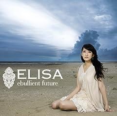 ELISA「ebullient future(English)」のジャケット画像