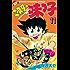 ミスター味っ子(11) (週刊少年マガジンコミックス)