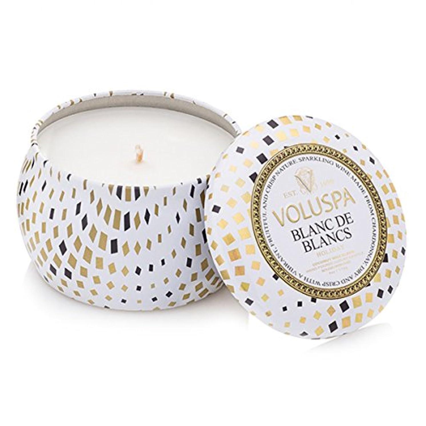 戦士推測防水Voluspa ボルスパ メゾンホリデー ティンキャンドル  S ブラン ド ブラン BLANC DE BLANCS MASION HOLIDAY PETITE Tin Glass Candle