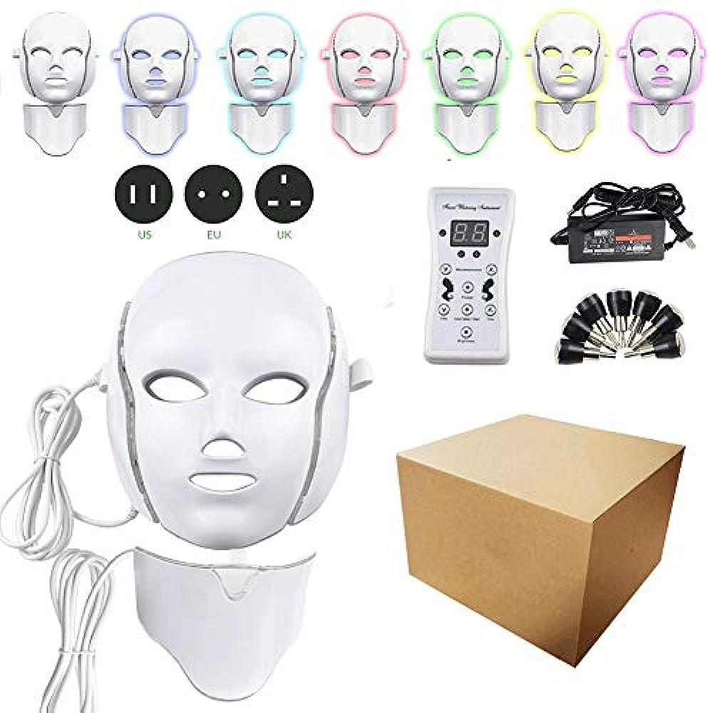 ビン付き添い人形状7色の電気導かれた顔のマスクのフェイスマスク機械軽い療法顔のアクネのマスクの首の美はマスクを導かれた光子療法を導きました
