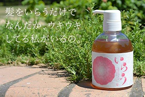 【美容師が考えた香る手作りシャンプー&トリートメント】【広島...