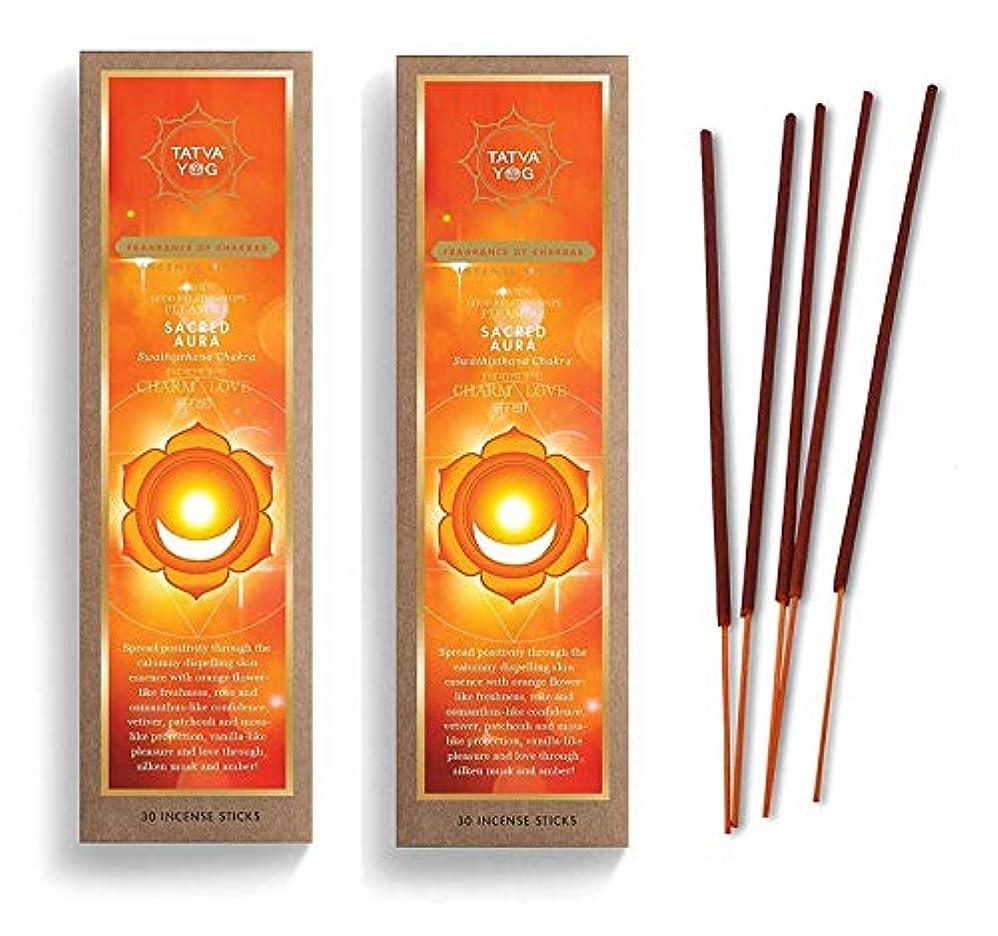 あらゆる種類のフェロー諸島部分的にSacred Aura Long Lasting Incense Sticks for Daily Pooja|Festive|Home|Scented Natural Agarbatti for Positive Energy...