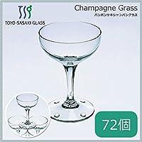 東洋佐々木ガラス バンポンツキシャンパングラス72個セット [シャンパンタワー用] (32034-CT-72) 日本製