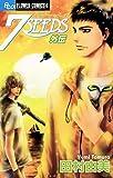 7SEEDS 外伝 (フラワーコミックスα)