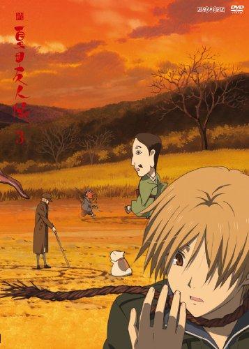 続 夏目友人帳 3 [DVD]の詳細を見る