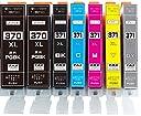 [ZAZ] BCI-371XL 370XL/6MP BCI-370XLPGBK 計7本セット canon 互換インク ICチップ付 残量表示可能 6色1セット 対応機種: PIXUS MG7730 / PIXUS MG7730F / PIXUS MG6930 / PIXUS MG5730 / TS5030 / TS6030 / TS8030 / TS9030 FFP (370-6-BK1)