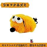 YATDA 猫 おもちゃ ショックネズミ 猫ねずみ キャットニップ入りのネズミおもちゃ 運動不足やストレス解消 ダイエットなど 猫遊び用 (イエロー)