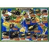 世界のカブトムシ 地図