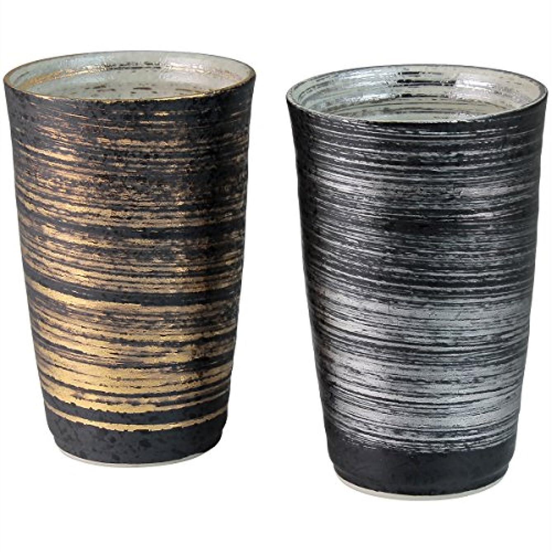 上下するウィンク学者ランチャン(Ranchant) ペア陶酒杯 マルチ Φ7.9x12.2cm 金銀刷毛 有田焼 陶悦窯 日本製