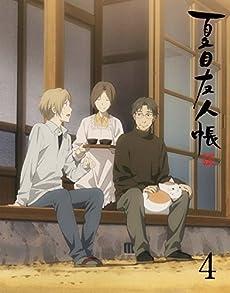 夏目友人帳 伍 4(完全生産限定版) [DVD]