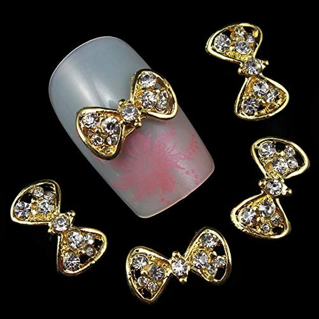 魅惑するコモランマ運動あなたの爪に10個入りの3Dネイルアート接着ラインストーンの装飾チャームジュエリーゴールドピアスボウデザイングリッター