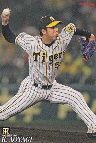 プロ野球チップス2019 第3弾 reg-214 青柳晃洋 (阪神) レギュラーカード