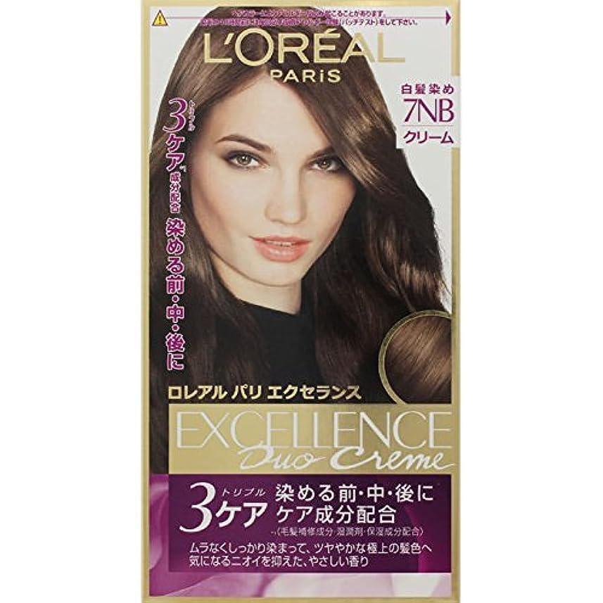裁定性能手術ロレアル パリ ヘアカラー 白髪染め エクセランス N クリームタイプ 7NB 明るい自然な栗色