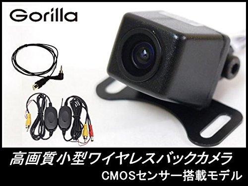 CN-G1000VD 対応 高画質 バックカメラ 車載用バックカメラ 広角170°超高精細CMOSセンサー《OV7950角型》/ ガイドライン有 【 ゴリラ ナビ 】【ワイヤレスキット付】