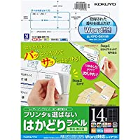 コクヨ カラーレーザー インクジェット ラベル Word対応 100枚 KPC-E80190