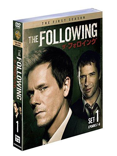 ザ・フォロイング〈ファースト〉セット1(4枚組) [DVD]