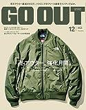 パタゴニア フリース GO OUT (ゴーアウト) 2015年 12月号 [雑誌]