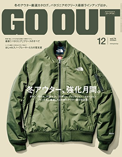 GO OUT (ゴーアウト) 2015年 12月号 [雑誌]...