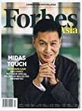 Forbes Asia Edition [SG] December 2017 (単号)