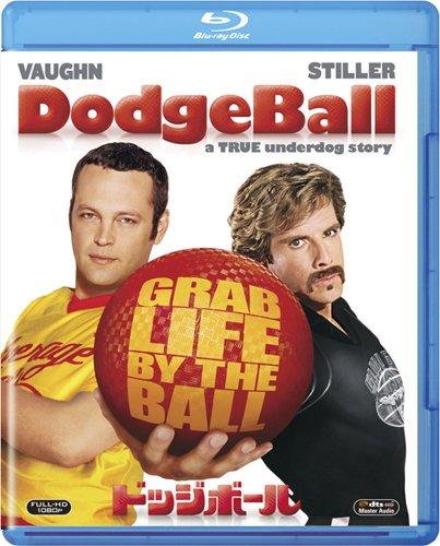 ドッジボール [Blu-ray]