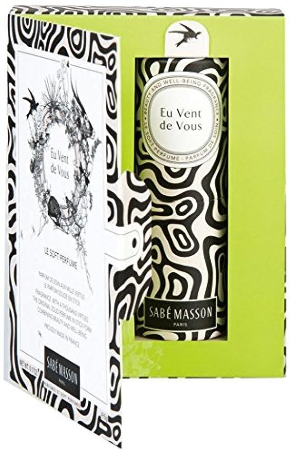 機構袋聖歌サベマソン ソフトパフューム ユヴァンデヴー 5g(練り香水 アルコールフリー パチュリやベンゾインが香るリッチでミステリアスなアンバー)