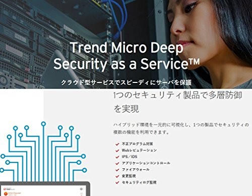 Trend Micro Deep Security as a...