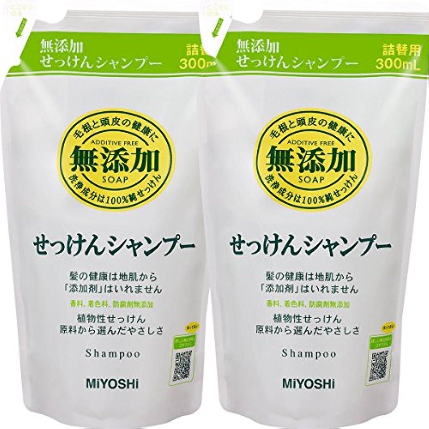なのでリングバック波ミヨシ石鹸【セット品】無添加 せっけんシャンプー 詰替用 300ml×2