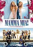 【Amazon.co.jp限定】マンマ・ミーア!  DVD 1&2セット<英語歌詞字幕付き>(特典映像ディスク付き)