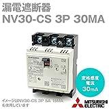 三菱電機 NV30-CS 3P 30A 30MA (漏電遮断器) (3極) (AC 100-230) NN