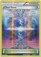 Pokemon - Chaos Tower (94/124) - XY Fates Collide - Reverse Holo