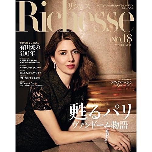 Richesse (リシェス) No.18