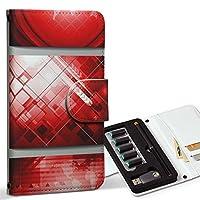 スマコレ ploom TECH プルームテック 専用 レザーケース 手帳型 タバコ ケース カバー 合皮 ケース カバー 収納 プルームケース デザイン 革 その他 模様 赤 001003