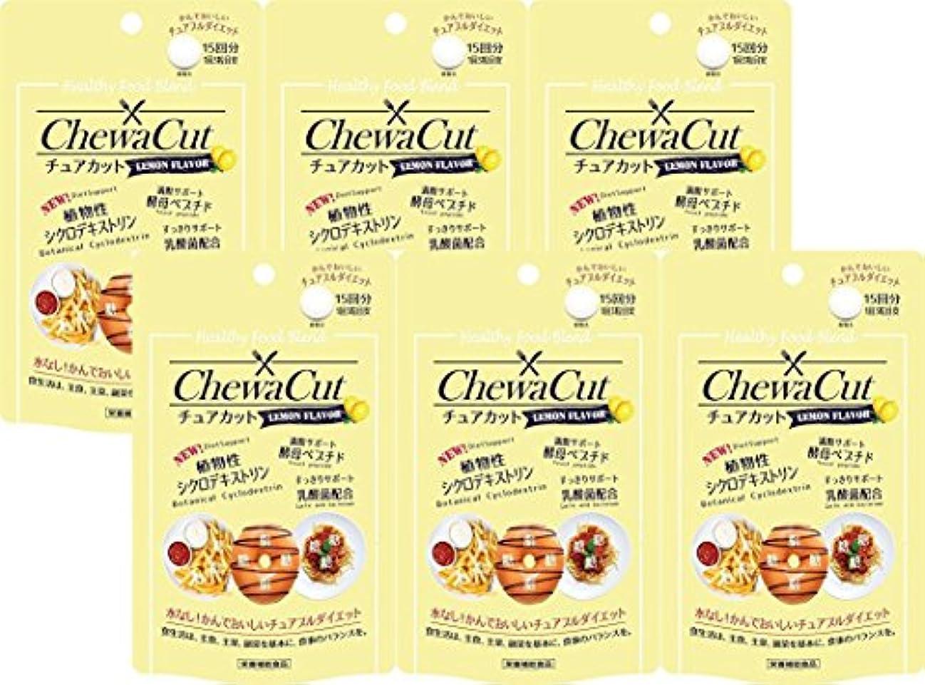 明確に印象インタフェース【6個セット】チュアカット レモン 45粒