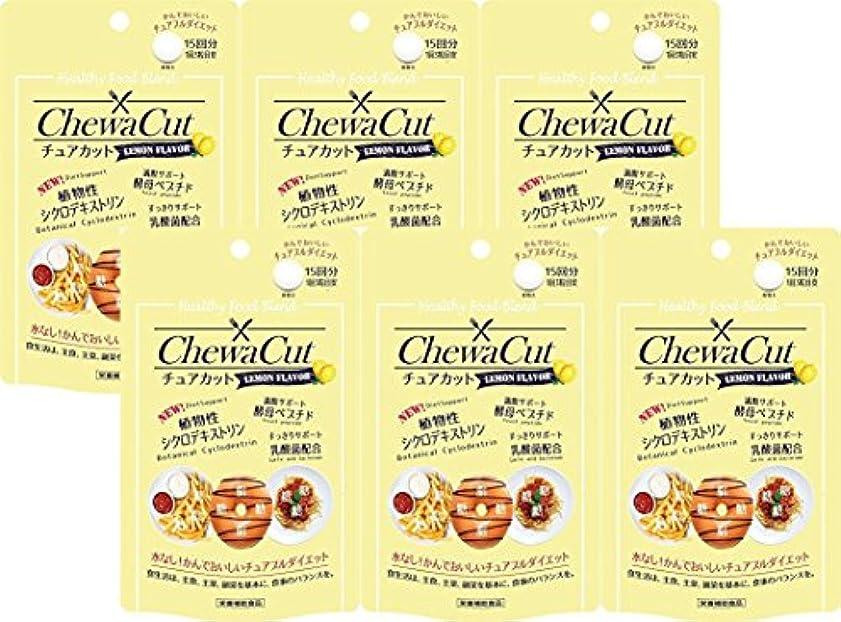 メロン月曜日バッチ【6個セット】チュアカット レモン 45粒
