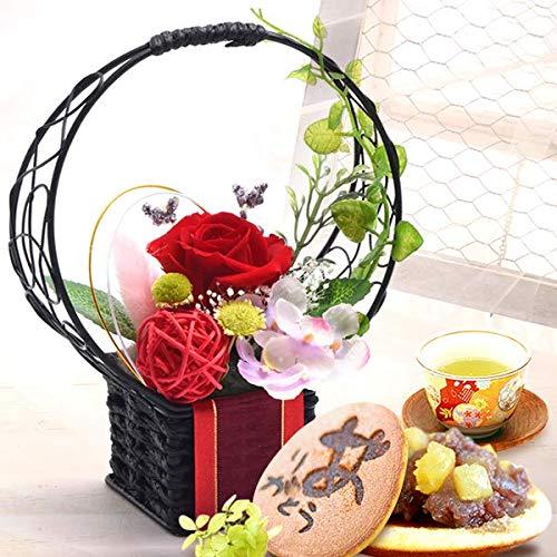 誕生日 ギフト プレゼント 和風プリザーブドフラワー 花とセット 和菓子ギフト (花籠・あか)