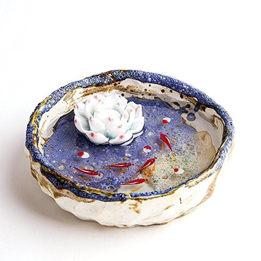 系統的森メディカルお香立て お香たて 香の器 お香を焚いて 香皿,陶磁器、ブルー