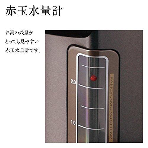 象印 電気ポット 5.0L グレー CD-PB50-HA