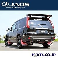 JAOS マッドガード3 リヤセット レッド エクストレイル 31系