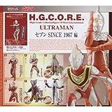ガシャポン  H.G.C.O.R.E. ウルトラマン04 ~セブンSINCE1967編~セブンファイティングポーズver.入7種セットB