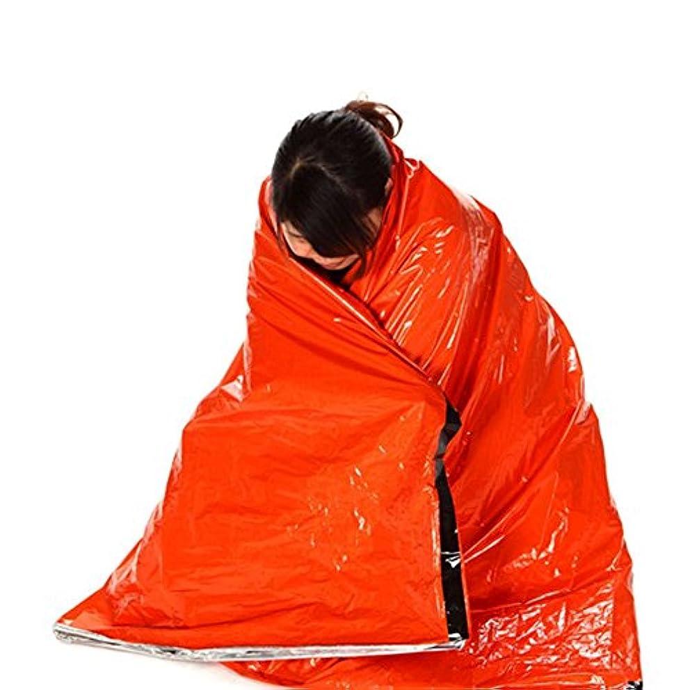 明るくする聖職者中に2PC緊急寝袋屋外生存ブランケット熱反射寒さの避難所のテントキャンプハイキング多機能マット