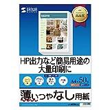 インクジェットファイン用紙 JP-EM2NA4N