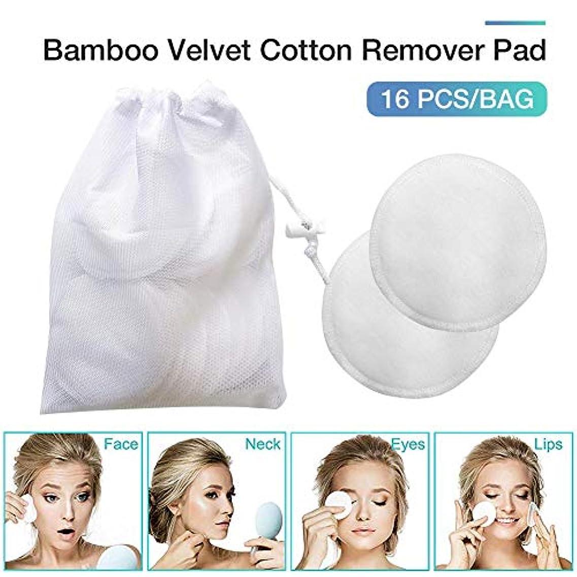 ヨーロッパお手入れ治療Ming-Dian クレンジングパッド、綿のクリーニングパッド再利用可能なメッシュランドリーバッグすべての肌タイプのフェイシャルクレンジング男性と女性