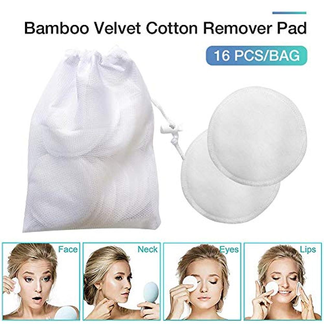 可塑性抽選シーフードLibeauty クレンジングパッド、綿のクリーニングパッド再利用可能なメッシュランドリーバッグすべての肌タイプのフェイシャルクレンジング男性と女性