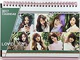 LOVELYZ (ラブリーズ)/2017年-2018年 卓上カレンダー+ポストカード12枚(+α)セット - 2017-2018 Desk Calendar + Post Card 12sheets(+α) Set(K-POP/韓国製)
