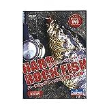 ダイワ 釣れるハードロックフィッシュ DVD